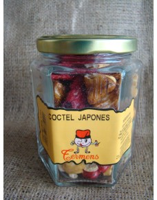 Japanese Cocktail jar 85gr.
